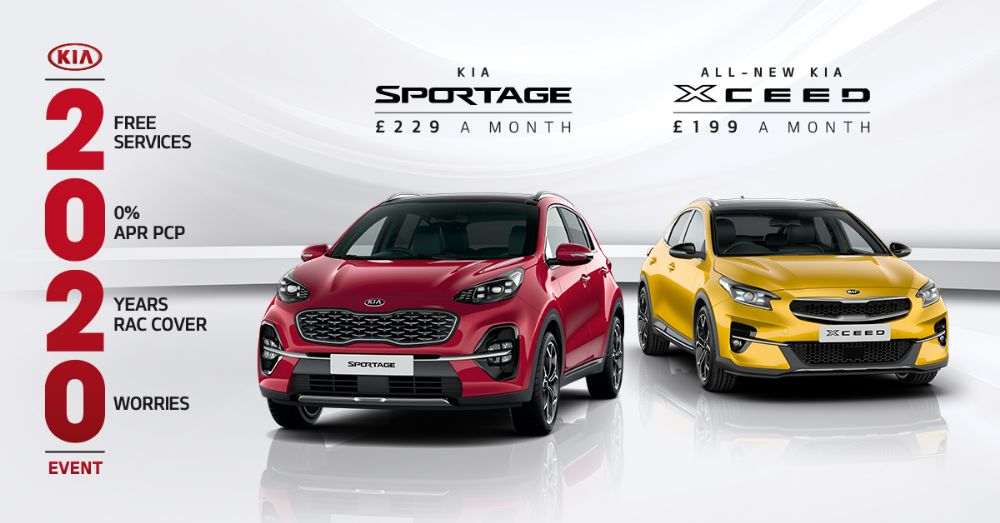 The Kia 2020 Event